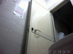 Cute curvy blonde pees in spycam flick